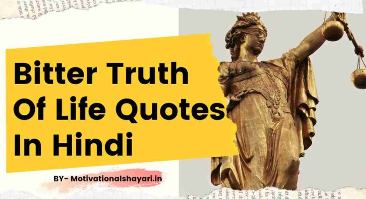 bitter trust of life quotes in hindi