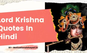 Lord Krishna Quotes In Hindi