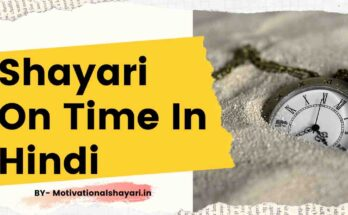 Shayari On Time In Hindi