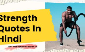 Strength Quotes In Hindi