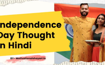 Independence Day Thought In Hindi